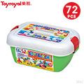 日本《樂雅 Toyroyal》益智/拼插軟積木箱