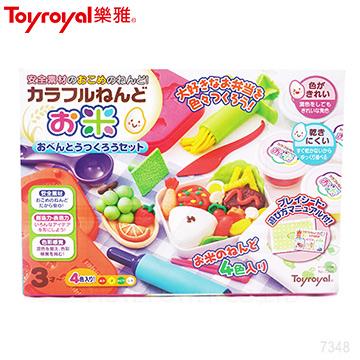 日本《樂雅 Toyroyal》米黏土系列-幸福便當組