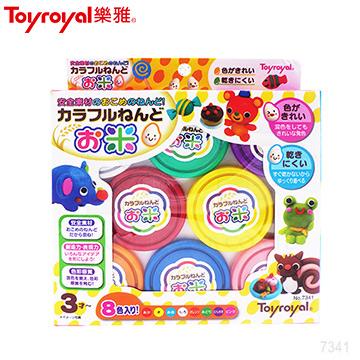 日本《樂雅 Toyroyal》米黏土系列-8色