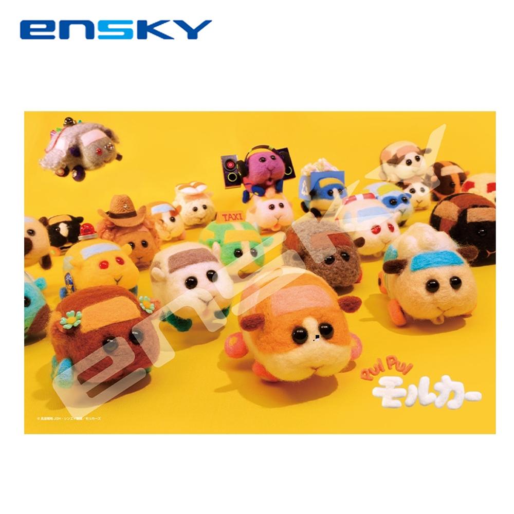 【日本正版】PUI PUI 天竺鼠車車 拼圖 108L片 日本製 益智玩具 ENSKY - 508234