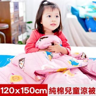 【奶油獅】同樂會系列-台灣製造-100%精梳純棉兒童涼被/夏被(櫻花粉)-4x5尺