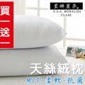 A-nice.蒙娜麗莎.科技纖維枕.加高型枕