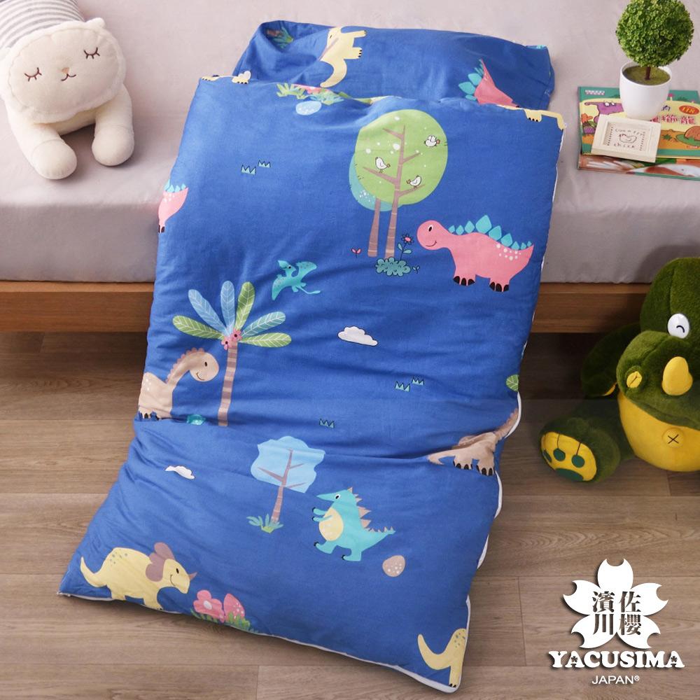 《日本濱川佐櫻─侏羅世紀》純棉冬夏兩用兒童睡袋