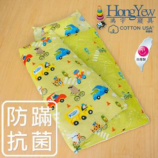 鴻宇HongYew 旅行家防蹣抗菌兒童兩用睡袋(黃綠)