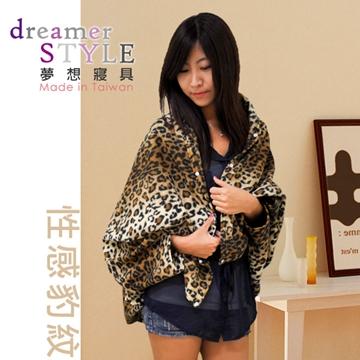 《dreamerSTYLE》台灣製造‧暖冬嚴選 時尚動物紋刷毛披肩(豹紋)