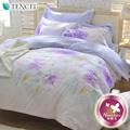 【羽織美】紫蘊花香 天絲加大兩用被床包四件組(台灣製造)