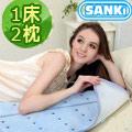 日本SANKI 3D尼龍網固態凝膠冰涼床墊1床+2枕