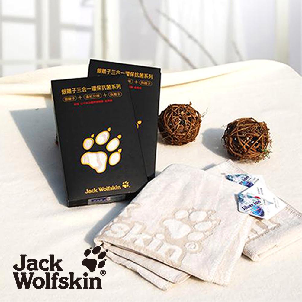 【采棉居寢飾文化館】Jack Wolfskin抗菌剪絨運動巾