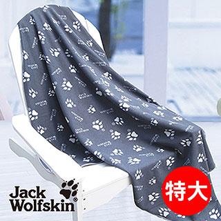 【采棉居寢飾文化館】Jack Wolfskin四季毯(特大)