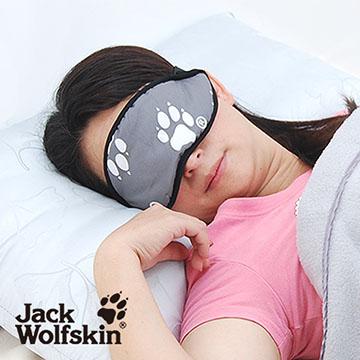 【采棉居寢飾文化館】Jack Wolfskin眼枕