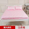 【米夢家居】台灣製造-100%精梳純棉雙人加大6尺床包三件組(北極熊粉紅)
