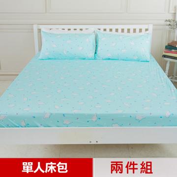 【米夢家居】台灣製造-100%精梳純棉單人3.5尺床包兩件組(北極熊藍綠)
