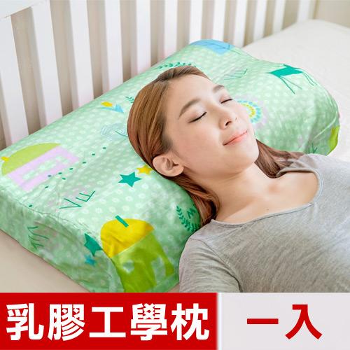 【米夢家居】原創夢想家園系列-成人專用~馬來西亞進口純天然乳膠工學枕(青春綠)一入