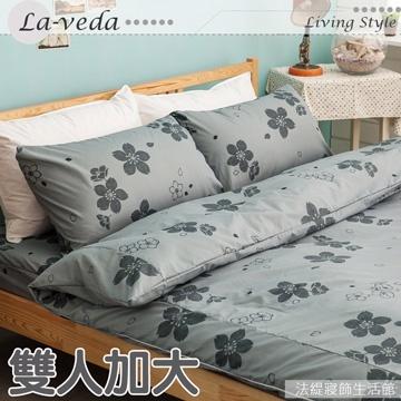 La Veda【日式櫻花-灰】雙人加大兩用被床包組