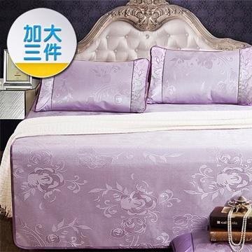 【精靈工廠】升級版超涼爽透氣加大三件式冰絲涼蓆/高貴紫