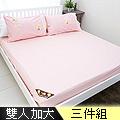 【奶油獅】素雅葉語系列-台灣製造-100%精梳純棉床包三件組(粉紅)-雙人加大6尺