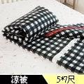 【奶油獅】格紋系列-台灣製造-100%精梳純棉涼被5*7尺(黑)