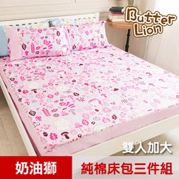 【奶油獅】好朋友系列-台灣製造-100%精梳純棉床包三件組(俏麗粉)-雙人加大6尺