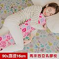 【奶油獅】好朋友系列-馬來西亞進口純天然長筒乳膠枕-附純棉布套(可當抱枕/午睡枕)-俏麗粉