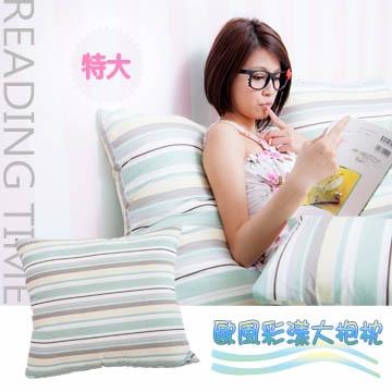 ♥tiamei♥歐風彩漾大抱枕75x75-綠色1入