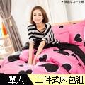 Domo 桃心惡魔(桃底) 單人3.5尺薄床包美式枕套二件組 100%精梳棉 台灣製