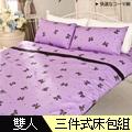 Domo 蝶戀情節(紫) 雙人5尺薄床包美式枕套三件組 100%精梳棉 台灣製