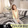 Domo 城市光彩(黑) 雙人5尺薄床包薄被套四件組 100%精梳棉 台灣製