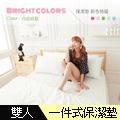 Domo 獨家清新款 保潔墊床包式 雙人5*6.2尺 白底綠點 防塵 防污 快乾 不悶熱 台灣製