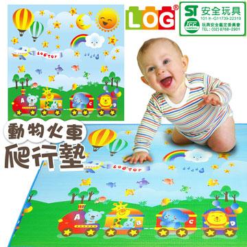 LOG樂格 環保遊戲爬行墊-動物火車(2CM款)
