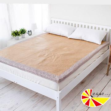 【凱蕾絲帝】濃濃卡布涼爽紙纖高支撐記憶聚合床墊-雙人5尺