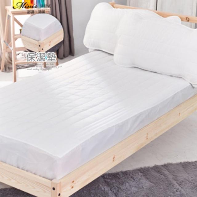 Domo 保潔墊床包式 雙人加大6*6.2尺 防塵 防污 抗菌 透氣 台灣製