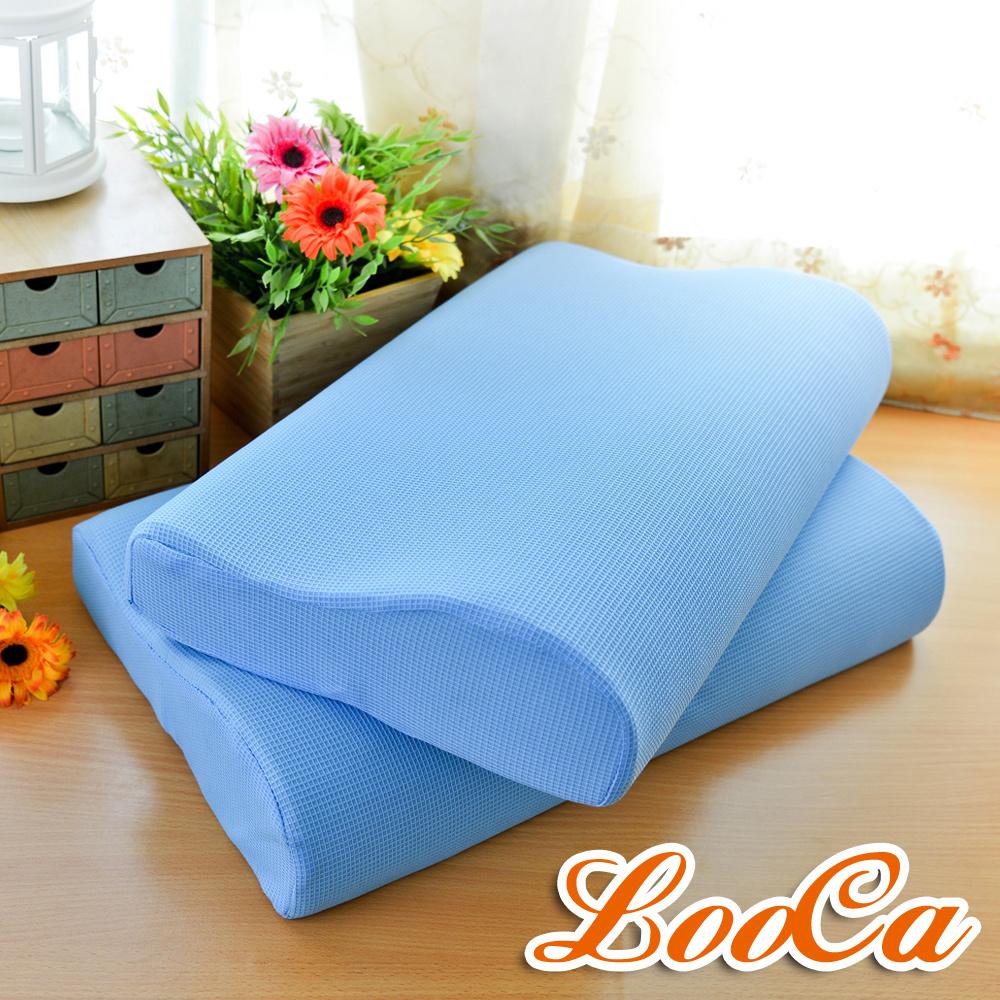 LooCa美國microban抗菌人體工學記憶枕(2入)-藍