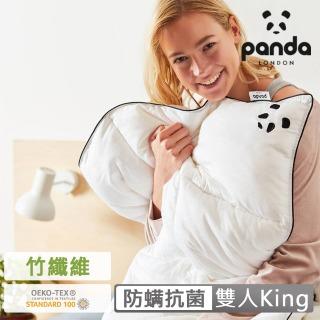 【英國Panda】甜夢朵朵被-雙人king(絲質般柔軟 冬溫暖夏涼爽)