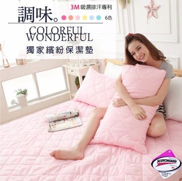 Domo 吸濕排汗保潔墊床包式 雙人加大6*6.2尺 粉 防塵 防污 快乾 不悶熱 台灣製