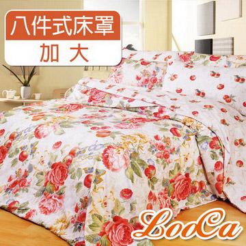 LooCa八件式加大鋪棉兩用被床罩組-戀香