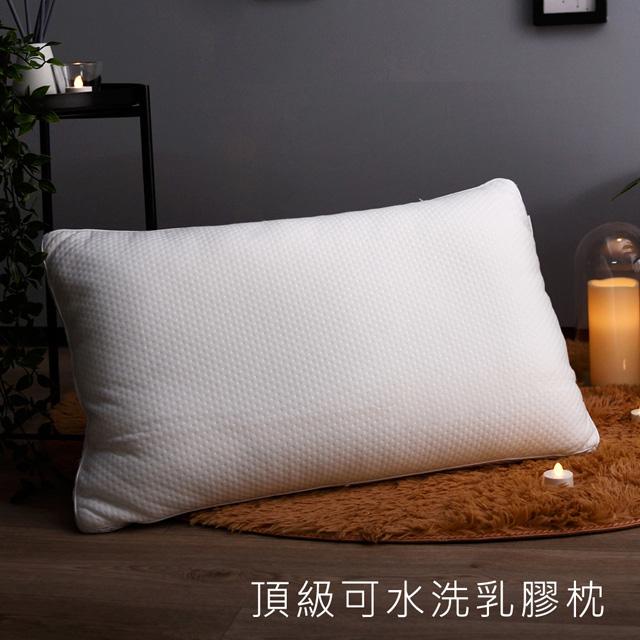(法國Jumendi-品味生活)頂級超透氣乳膠枕-1入