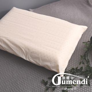 (喬曼帝Jumendi-純淨宣言)大尺寸AA級蜂巢平面天然乳膠枕-1入