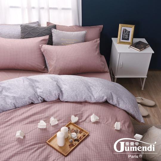 【喬曼帝Jumendi】台灣製100%純棉雙人四件式床包被套組(咖啡奶茶)