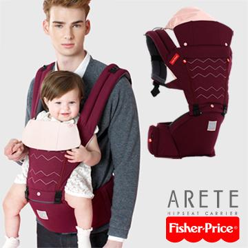 Fisher-Price 艾瑞特腰凳式揹巾-酒紅色