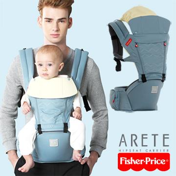 Fisher-Price 艾瑞特腰凳式揹巾-湖水藍