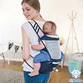 【QBabe】全網格透氣舒適嬰兒背帶(藍色)
