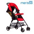 Merissa 美瑞莎 BX-11 可登機收納嬰幼兒推車(艷陽紅)