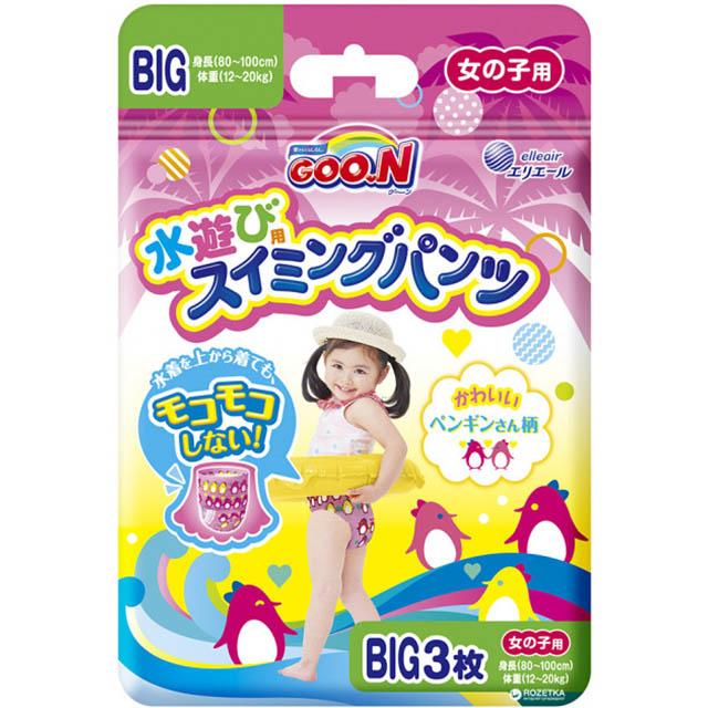 大王製紙GOO.N幼兒游泳女用紙尿片日本境內版Big12-20kg(3片入)