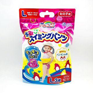 日本 GOON 大王游泳尿布-女款 L3入(4934)
