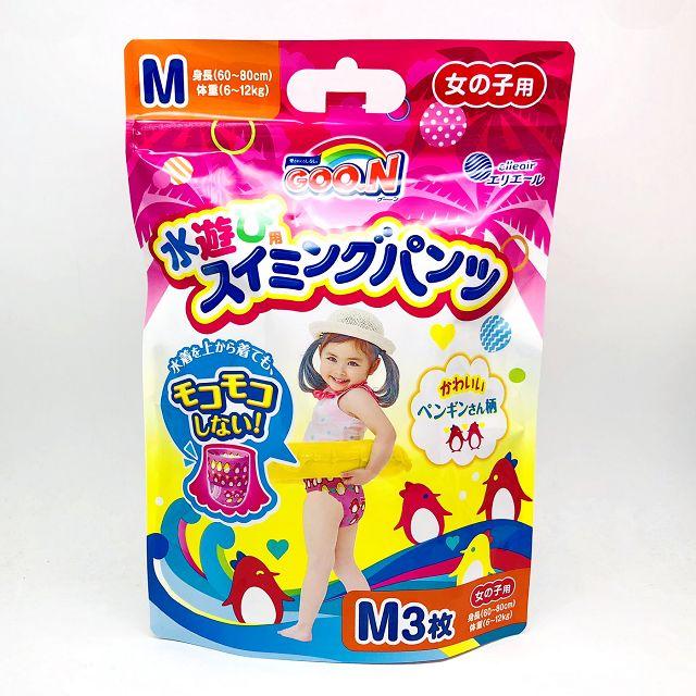 日本 GOON 大王游泳尿布-女款 M3入(4910)
