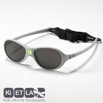 法國KIETLA-Jokaki喬克奇幼兒太陽眼鏡(12-30 months/ 岩灰)