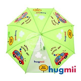 【hugmii】童趣安全型兒童雨傘_汽車
