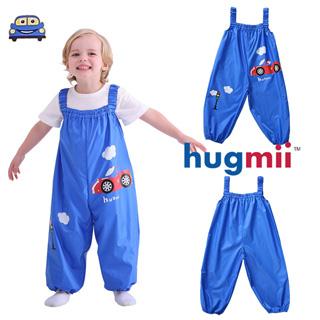 【hugmii】童趣造型吊帶式兒童雨褲_藍汽車