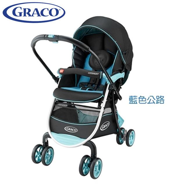 【GRACO】購物型雙向嬰幼兒手推車豪華休旅 CITINEXT CTS (藍色公路)