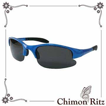 Chimon Ritz 超跑兒童太陽眼鏡-藍